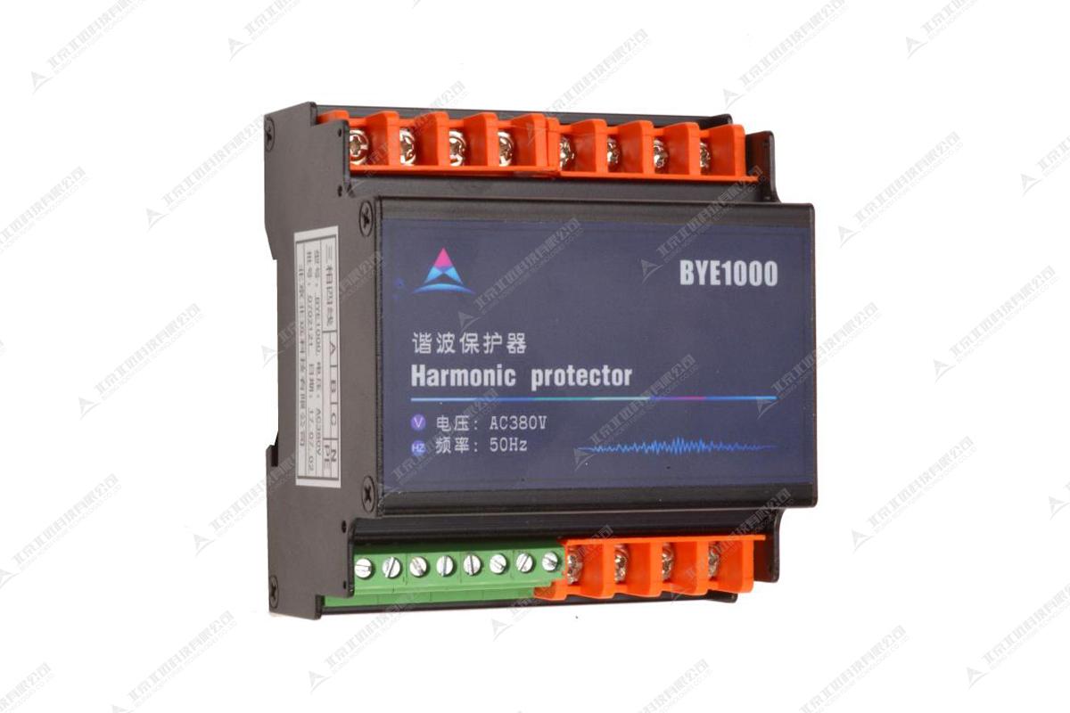 BYE-1000系列谐波保护器